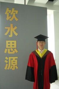 In 2006, I got my Ph.D. degree.